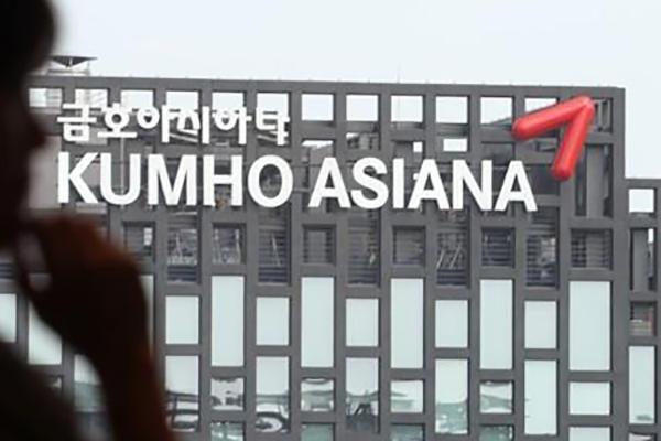 錦湖産業 アシアナ航空の売却決定
