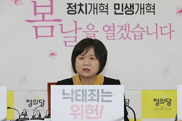 رئيسة حزب العدالة تقدم مشروع قانون لإلغاء حظر الإجهاض