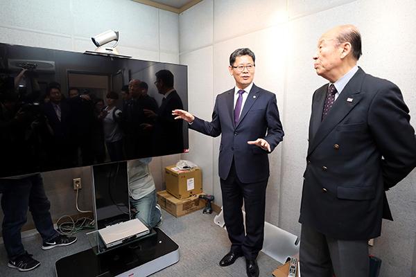 Vereinigungsminister will mit Nordkorea über Familienzusammenführungen per Videokonferenz sprechen