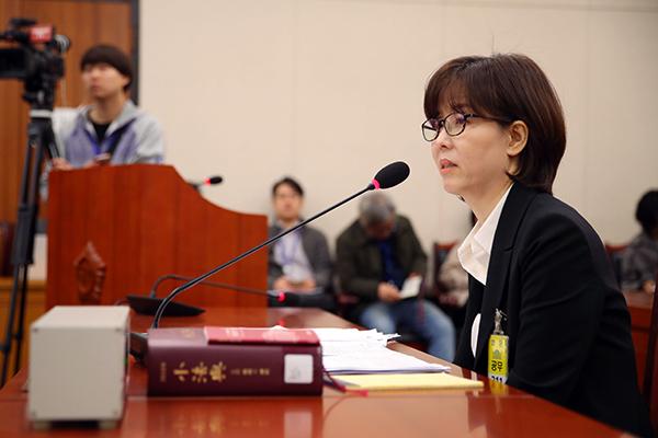Le parti au pouvoir et l'opposition s'affrontent autour de l'adoption de la candidature de Lee Mi-sun