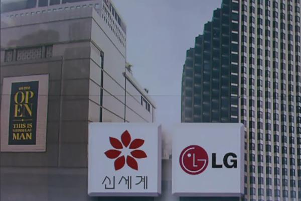 Les grands groupes sud-coréens n'auraient pas tenu leurs promesses d'embauche