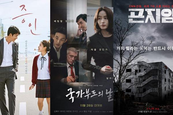 Cinéma : succès des longs métrages sud-coréens à Pékin