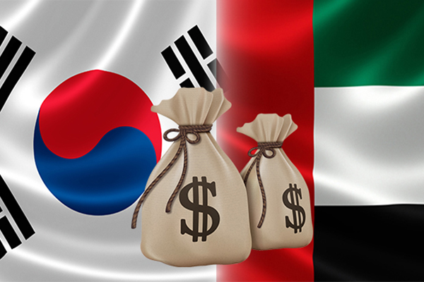 La Corée du Sud et les Emirats arabes unis renouvellent un accord de swap de devises