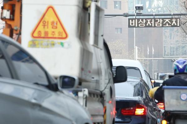 La ville de Séoul lutte contre les particules fines