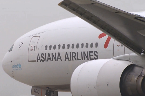 Kumho Industrial Chooses Credit Suisse to Manage Asiana Airlines Sales