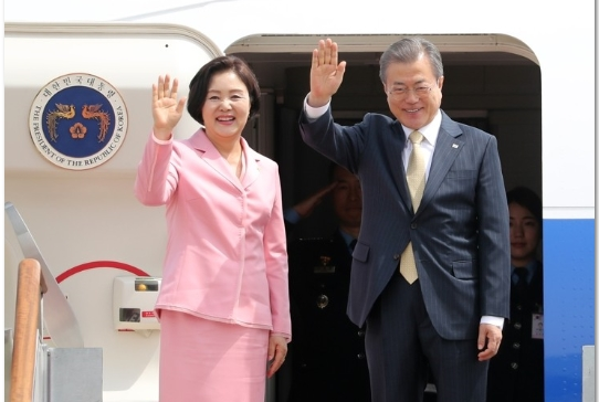 Moon Launches 3-Nation Tour to Central Asia