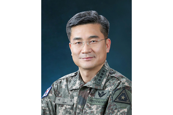 S. Korean Army Chief of Staff to Attend 2019 LANPAC Symposium