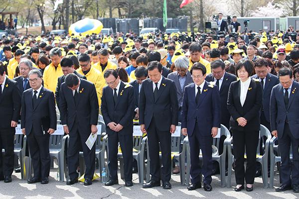 Landesweit Gedenkveranstaltungen zum fünften Jahrestag des Sewol-Untergangs