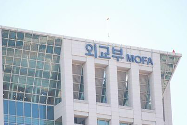 S. Korea's Foreign Ministry to Expand UN Sanctions Team