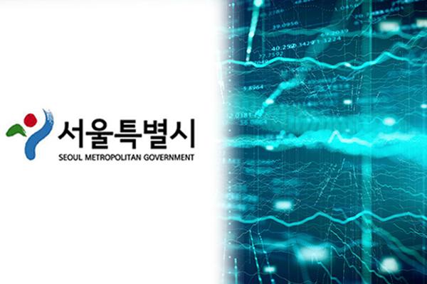 서울시, 빅데이터 기반 '서울형 통근·통학인구 데이터' 만든다