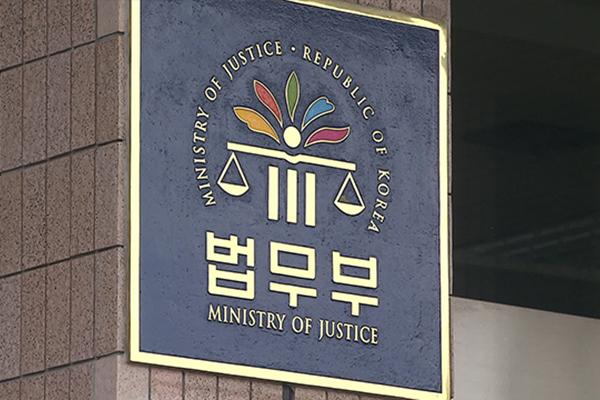 미성년자 성폭력범 감시…'조두순 법' 16일 시행