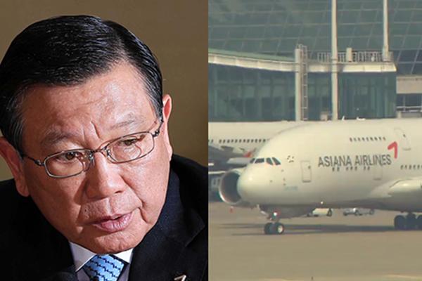 Kumho Asiana Putuskan Penjualan Maskapai Terbesar Kedua Korea, Asiana Airlines