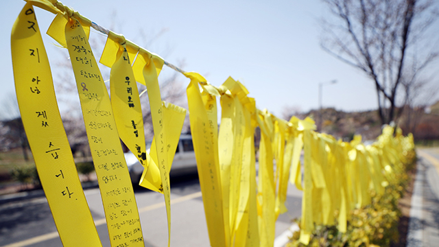 Ceremony Held in Incheon to Remember Passengers of Sewol Sinking