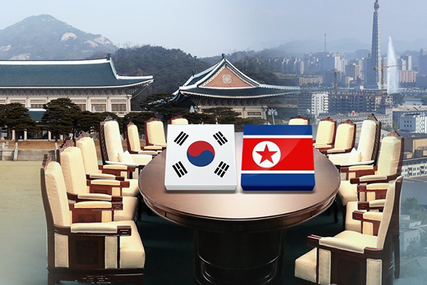 Unification Ministry to Prepare for Proposed Inter-Korean Summit