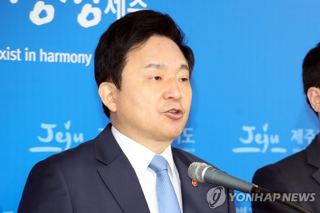 Jeju Revokes Permit Granted to First For-Profit Hospital