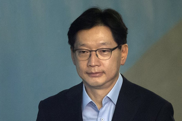 S. Gyeongsang Governor Released from Prison after Posting Bail