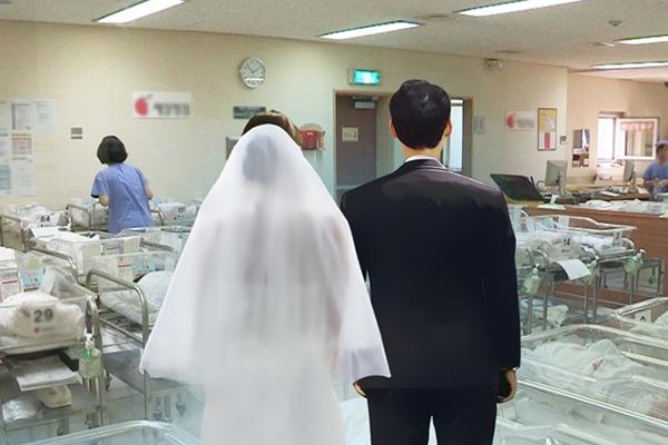 韩国仅4成年轻人有结婚生育意向