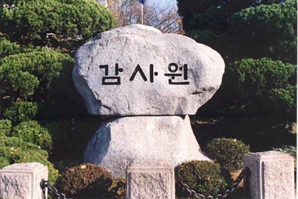 """감사원 """"미세먼지 정부 통계에 오류…시설 관리도 엉망"""""""
