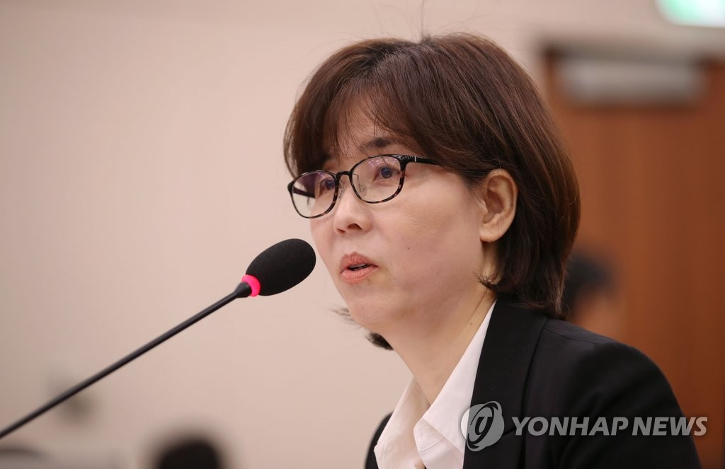 Korea Exchange to Probe Justice Nominee's Alleged Insider Trading