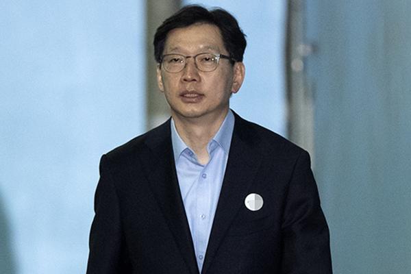 المحكمة تسمح بإطلاق سراح كيم كيونغ سو بكفالة مالية
