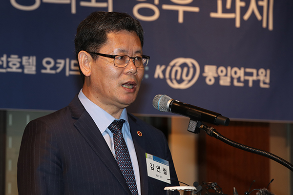 Minister: S. Korea Exploring Ways to Contact N. Korea about 4th Summit