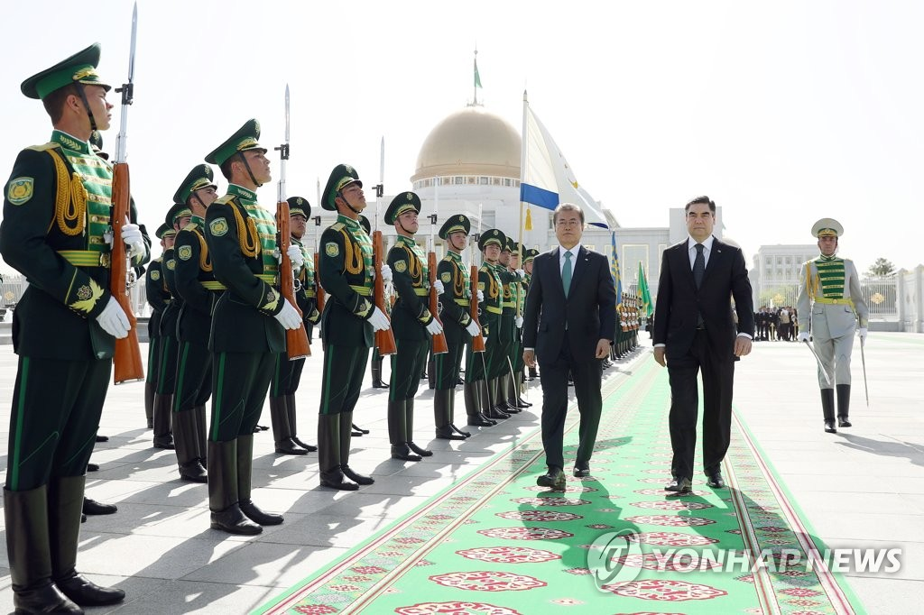 S. Korea, Turkmenistan to Continue Energy Cooperation