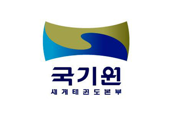 검찰, '국가보조금 유용' 국기원 압수수색…회계자료 확보