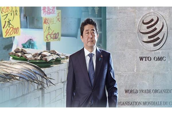 اليابان تحتج على الحكم بتأييد حظر واردات المأكولات البحرية في كوريا