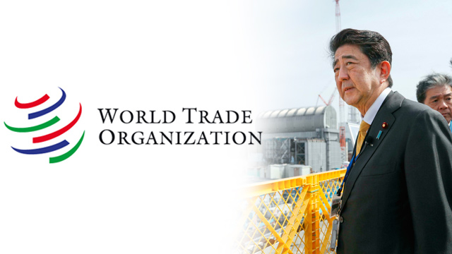 Japan to Protest WTO Ruling Upholding S. Korea's Ban on Japanese Seafood