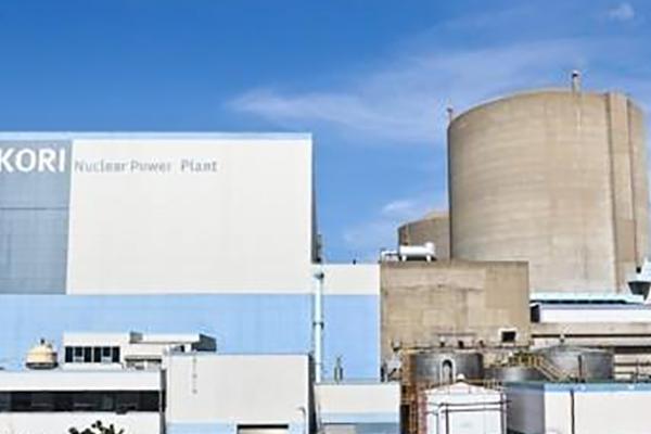 Pemerintah Sediakan Rencana Industri Pembongkaran Pembangkit Listrik Tenaga Nuklir