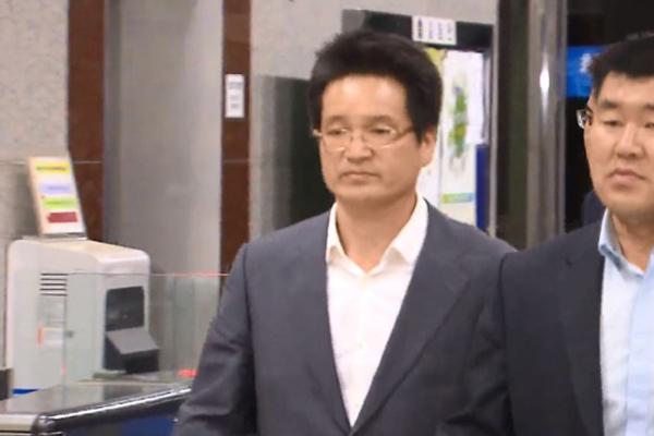 검찰, 김학의 사건 핵심인물 윤중천 체포