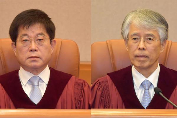 """서기석·조용호 헌법재판관 퇴임...""""사회 갈등 헌재로 쏟아져...통합해야"""""""