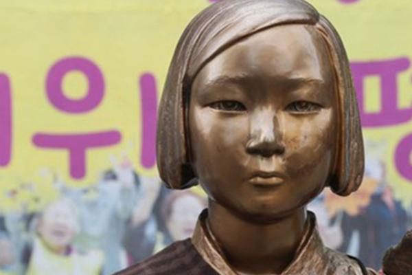 元日本軍慰安婦被害賠償訴訟 提訴から3年で裁判始まる