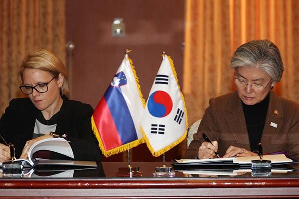 한-슬로베니아 사회보장협정…한국인 주재국 연금보험료 면제