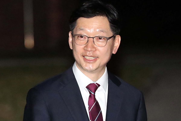 Gouverneur Kim auf Kaution freigelassen