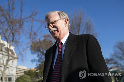 Bolton: US Needs 'Real Indication' from N. Korea Before Third Summit