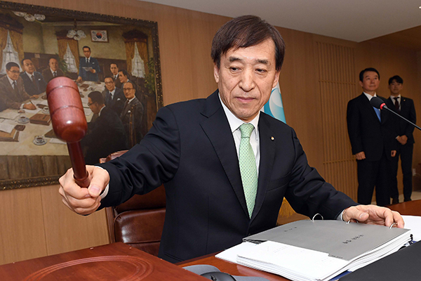 El Banco de Corea rebaja la previsión de crecimiento y mantiene el tipo de interés