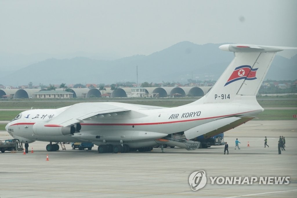 CNN: Air Koryo to Fly Extra Flight to Vladivostok Thursday