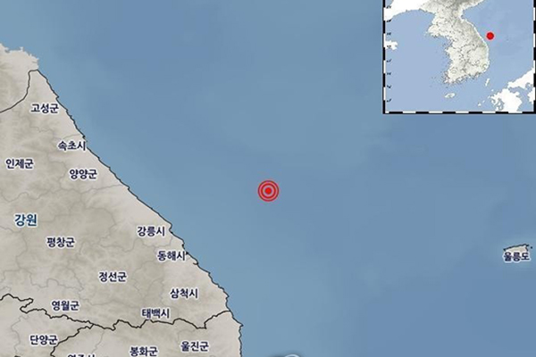 東海岸沖でM4.3の地震発生 ことしに入ってから最も強い