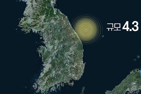 Gempa 4,3 Skala Richter Guncang Perairan Sekitar Kota Donghae, Provinsi Gangwondo