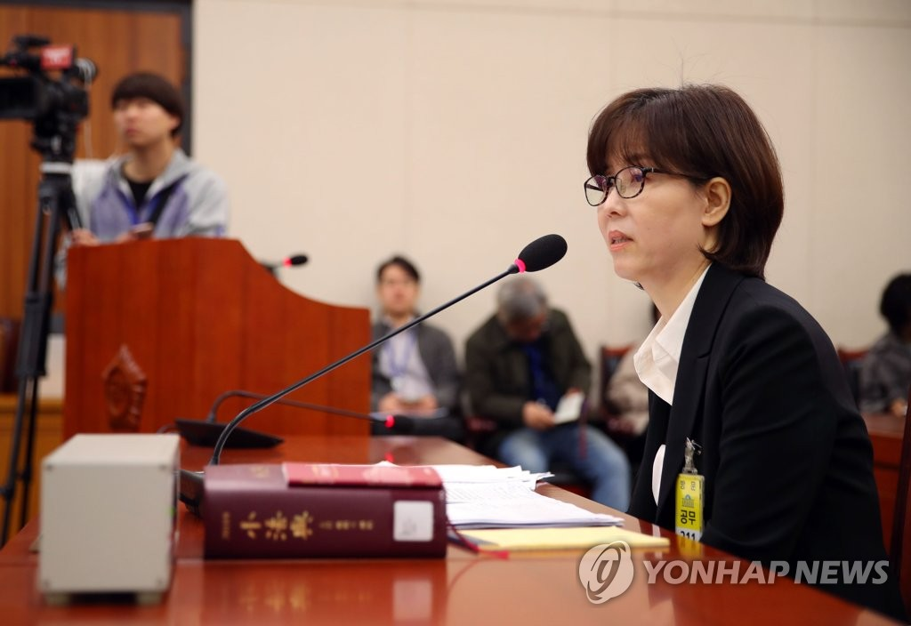 Moon Pushes Ahead with Controversial Appointments Despite Opposition Objections