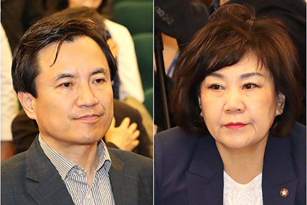 LKP Disciplines 2 Lawmakers for Denigrating 1980 Gwangju Uprising