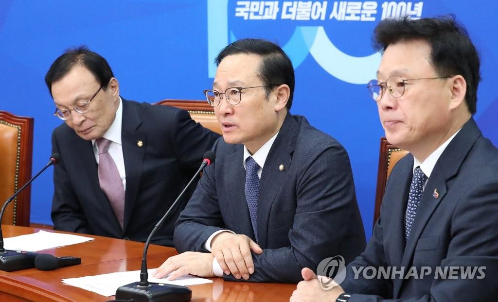 DP Criticizes LKP's Political Offensive Against Constitutional Justice Nominees