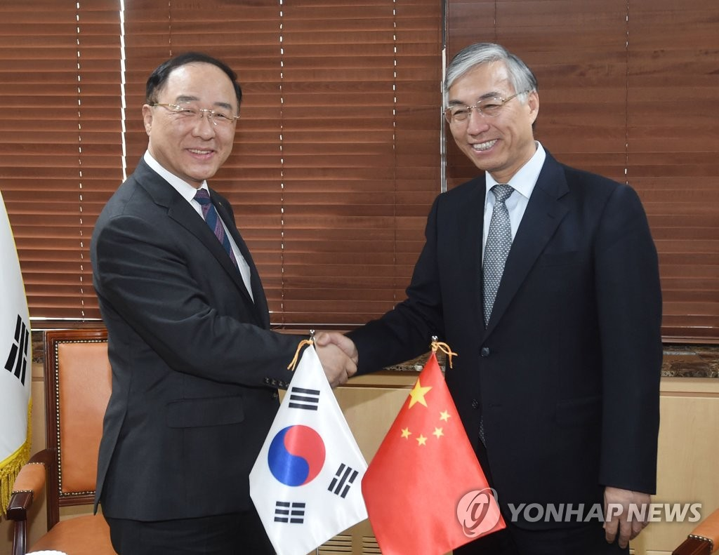 Finance Minister Hong Discusses Cooperation with Chinese Envoy