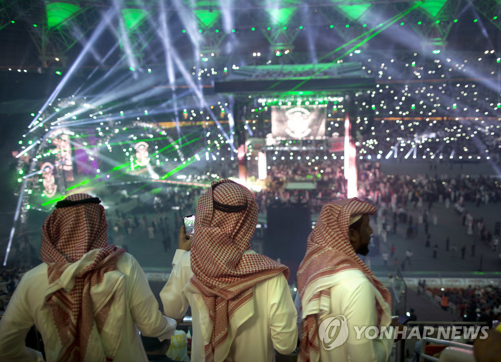 S. Korea to Open Pavilion at Saudi Arabia's Major B2B Event