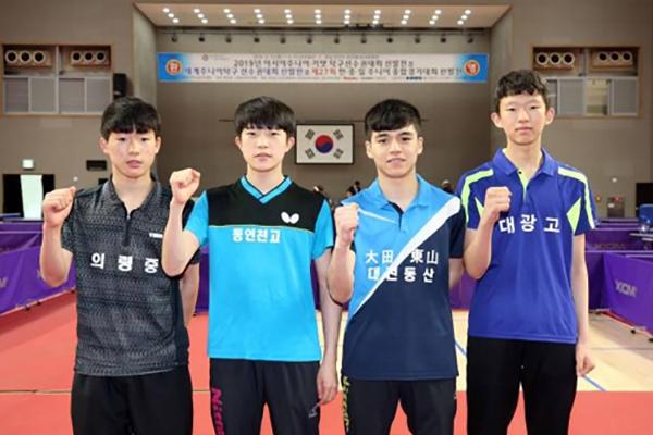 Championnat d'Asie junior de tennis de table : l'équipe sud-coréenne se rendra à Pyongyang