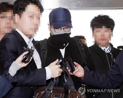 Grandson of Hyundai Founder Arrested over Drug Allegations