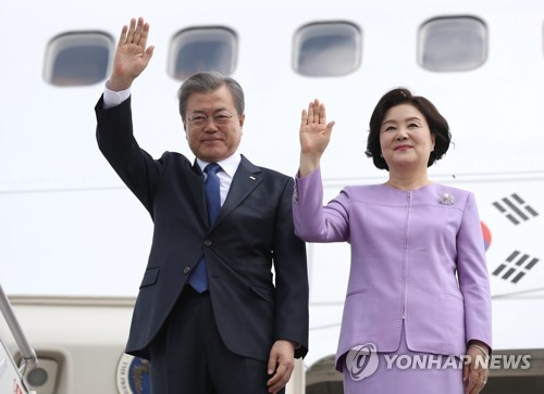 President Moon Heads to Kazakhstan for State Visit