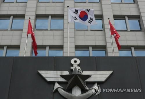 La querelle avec Tokyo sur le radar militaire refait surface
