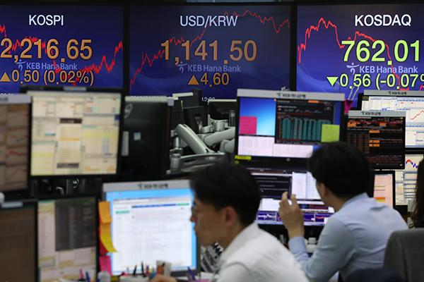 Börse in Seoul schließt im Plus